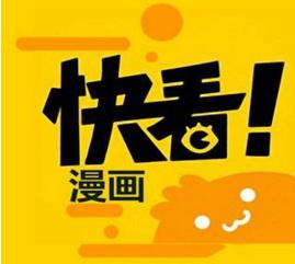 社化营销案例库师之姦漫画图片